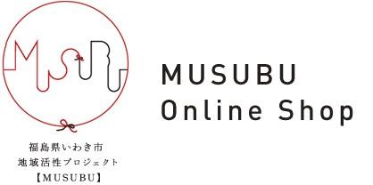 MUSUBU online shop