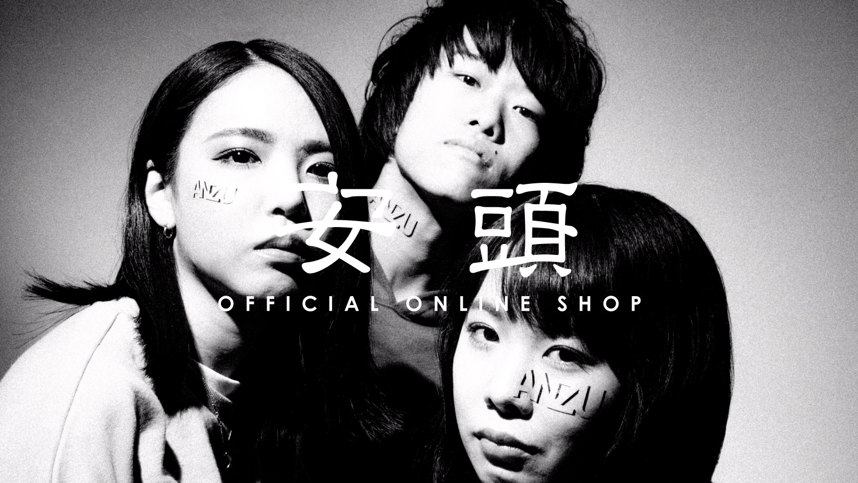 安頭 OFFICIAL ONLINE SHOP