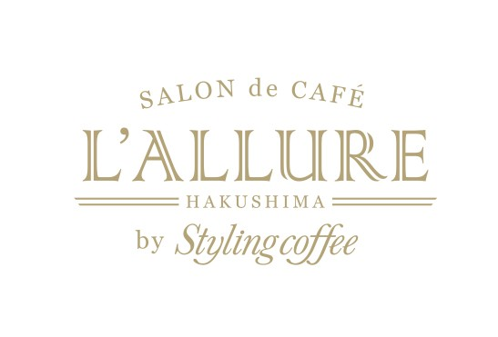 L'ALLURE HAKUSHIMA by Styling  coffee®︎