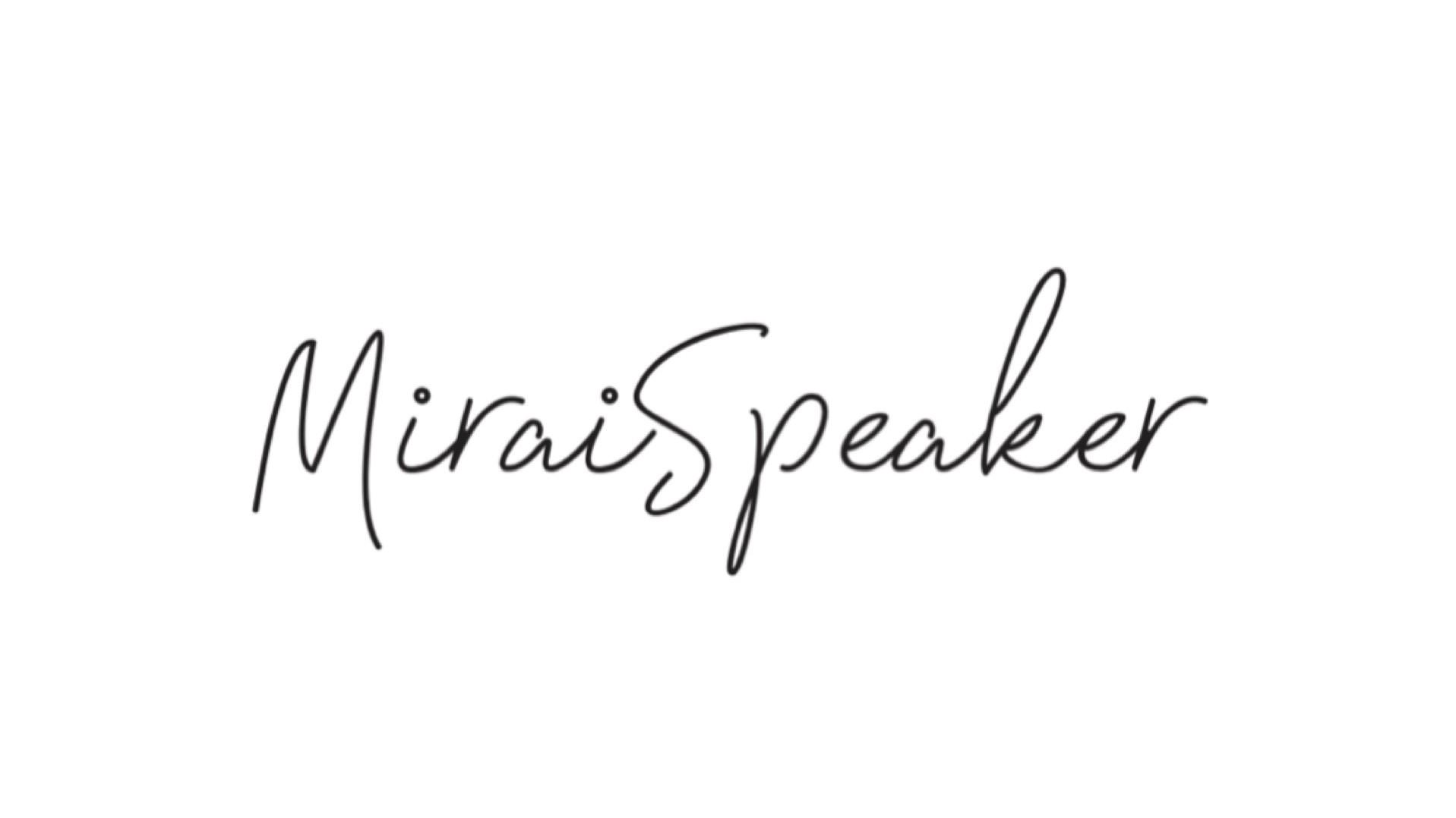 ミライSpeaker
