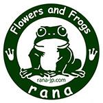 花とカエル雑貨【rana】