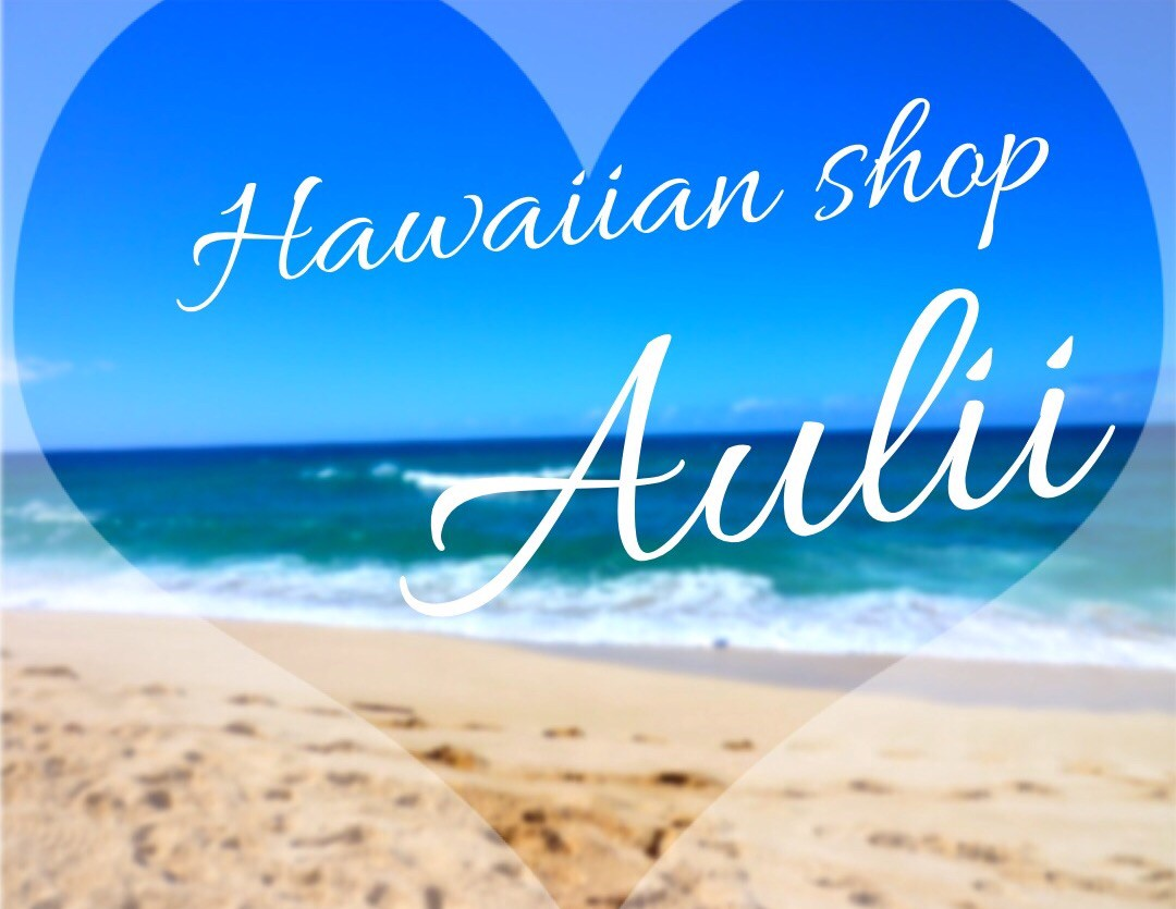 Hawaiian selectshop Aulii