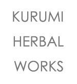ものがたりのあるハーブティーのお店  KURUMI HERBAL WORKS  クルミハーバルワークス