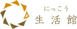 にっこう生活館 ONLINE SHOP / 和のうつわ・工芸品の専門店