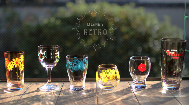 ISLAND's RETRO