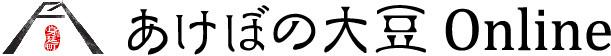 【公式】あけぼの大豆Online