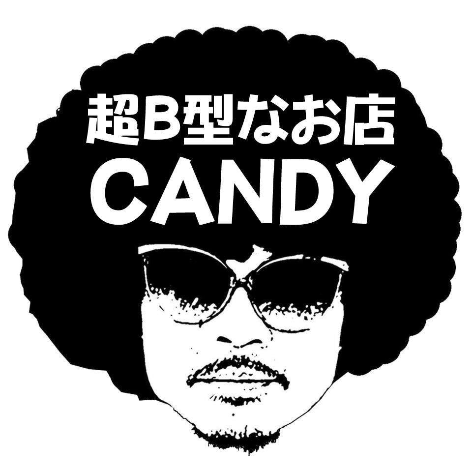 超B型なお店CANDY 通販サイト
