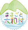 まるごと大和村ショップ