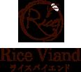 Rice Viand「ライスバイエンド」