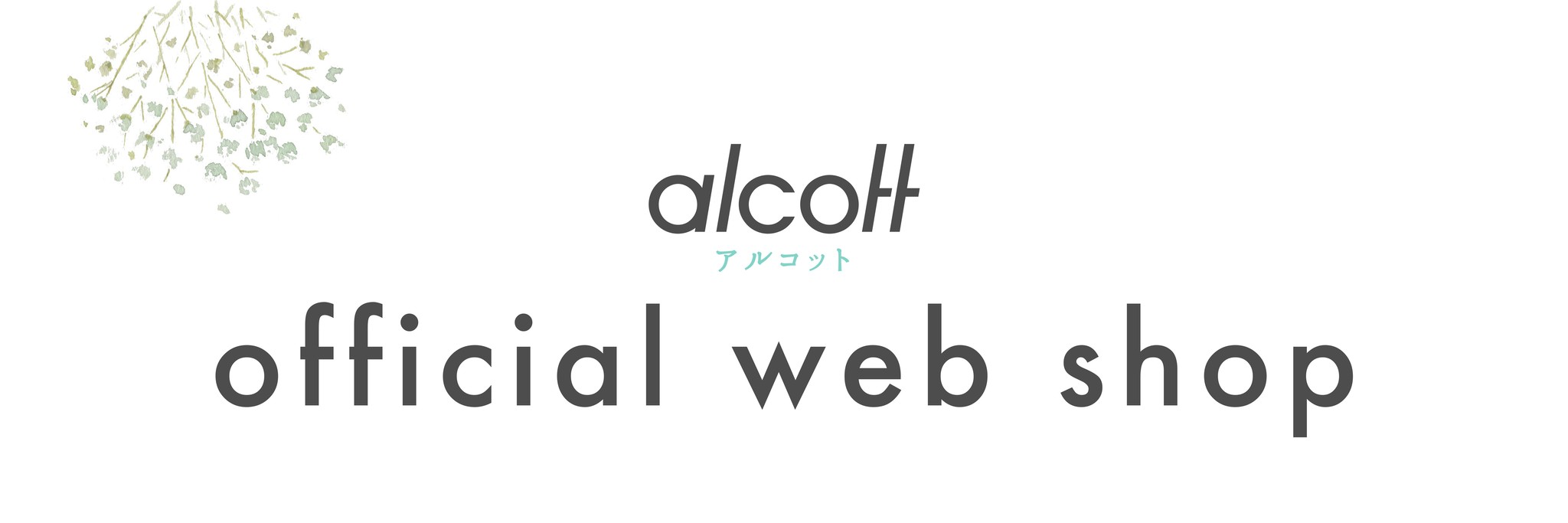 alcott official Web Shop