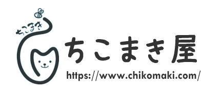 chikomakiya