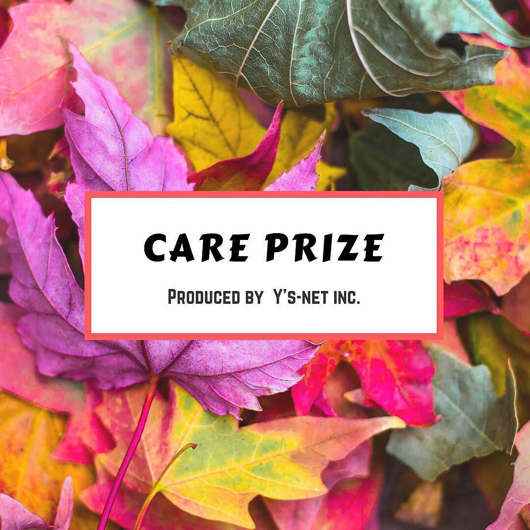 Care Prize