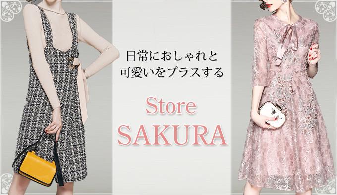 store SAKURA