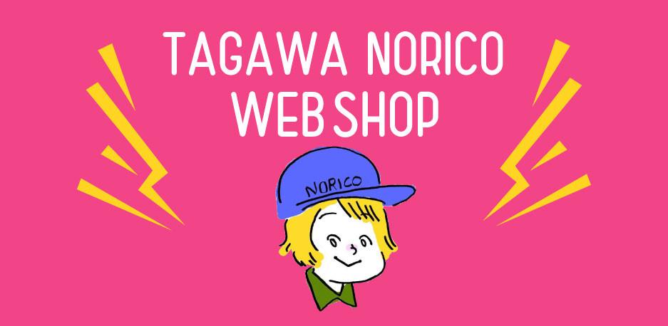 TAGAWA NORICO