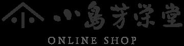 株式会社 小島芳栄堂