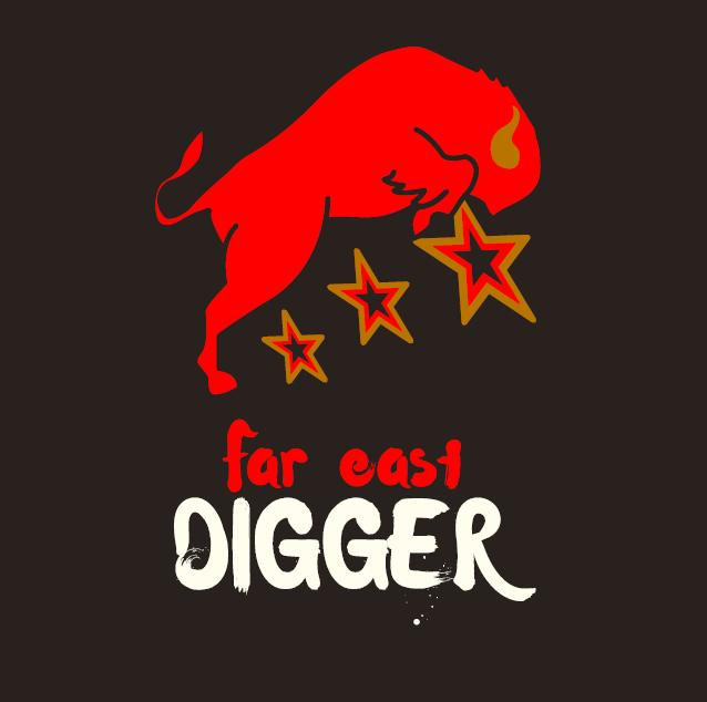 FAR EAST DIGGER