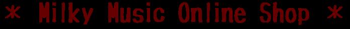 ミルキーミュージック Online Shop