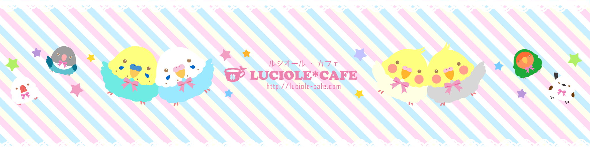 LUCIOLE*CAFE WEB SHOP