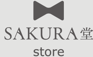 SAKURA堂 store (サクラドウストア)