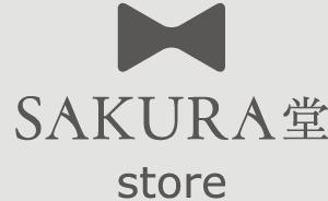 SAKURA堂 store (サクラドウストア)
