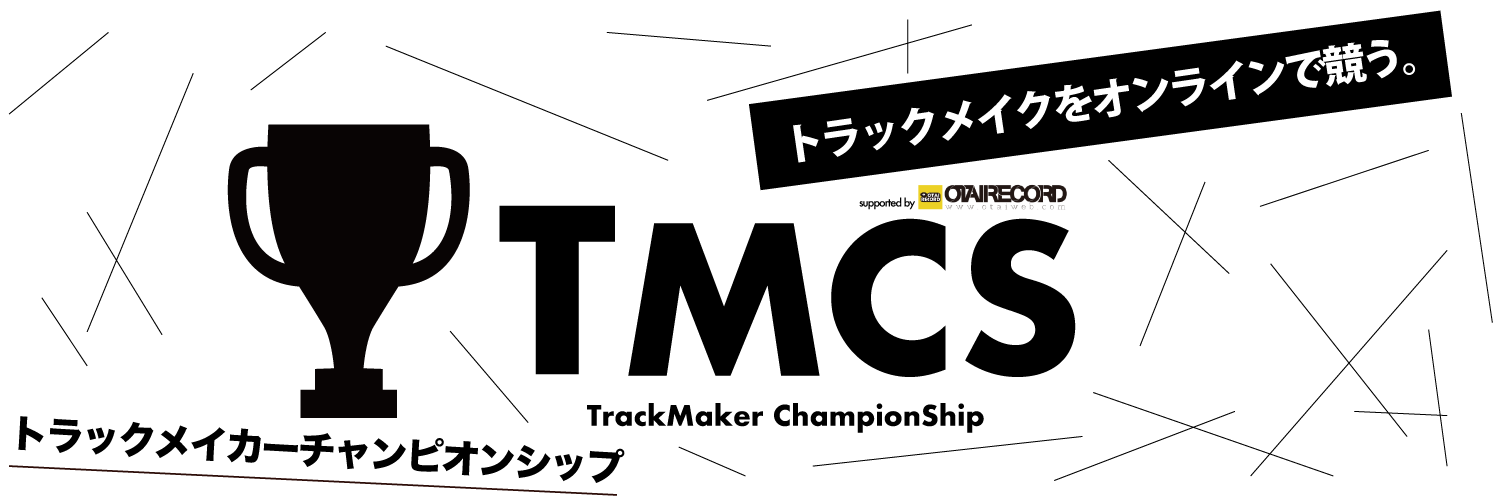 TrackMaker ChampionShip