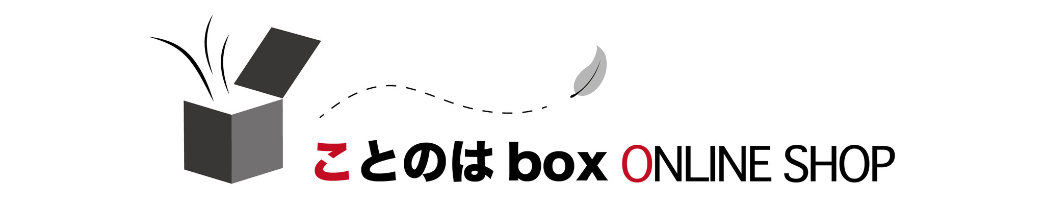 ことのはbox ONLINE SHOP