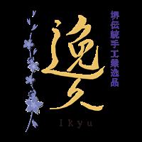 Ikyu - Japan Avenue「逸久-Ikkyu」