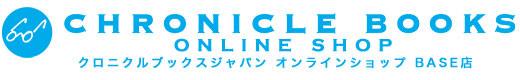 chronicle03