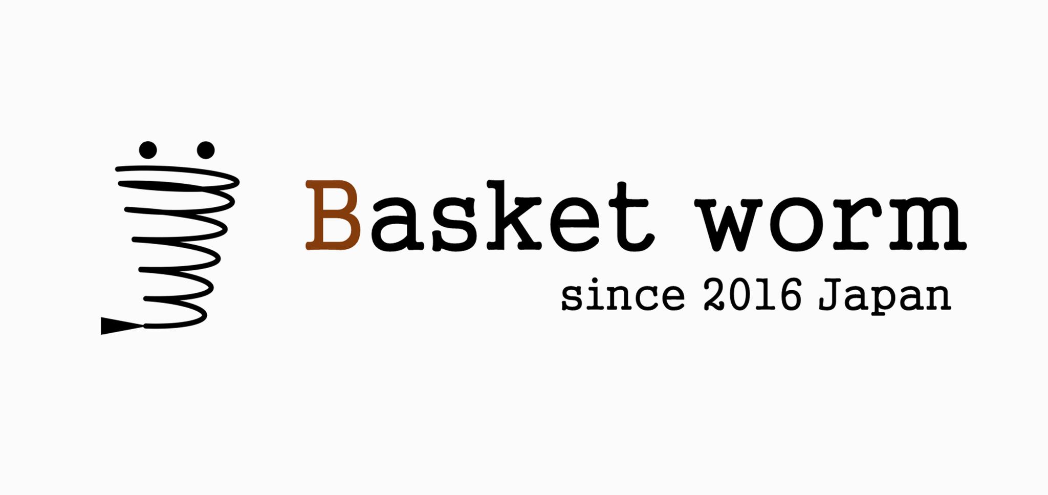 Basket worm バスケットワーム 自閉症を持つ子供のための衣服 商品企画・通販