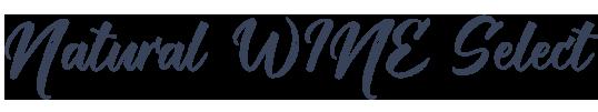 ルプリュースのオーガニック・ナチュラルワイン通販【Natural WINE Select】