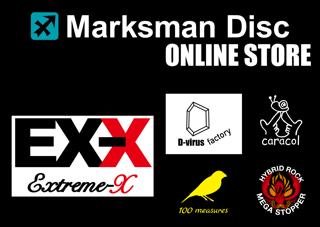 Marksman Disc ONLINESTORE