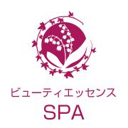 ビューティエッセンス SPA美容液のお風呂