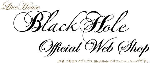 BlackHole WebShop