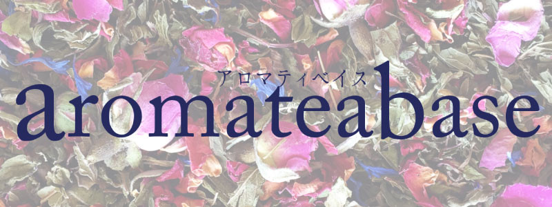 aromateabase【直営オンラインストア】4/27〜5/6までお休みです