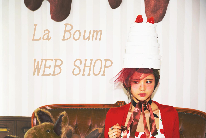 秘密の屋根裏クロゼットLa Boum