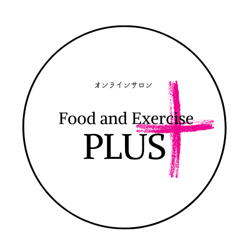 Food and Exercise PLUS