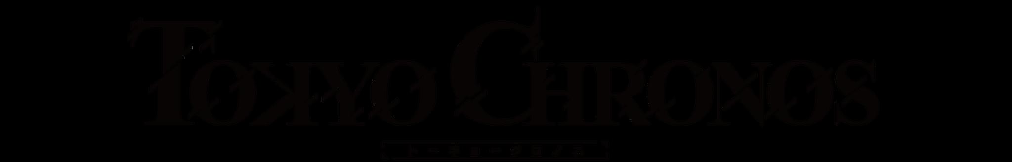 「東京クロノス」公式オンラインショップ
