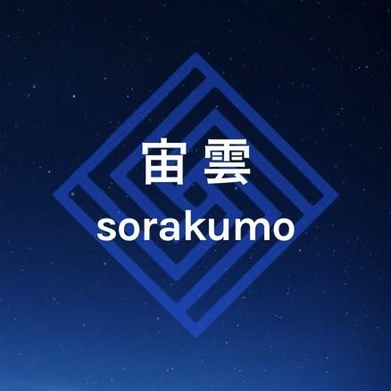 sorakumo035