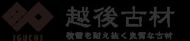 echigokozai