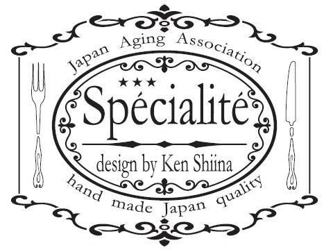 Specialite & Entree WEB SHOP