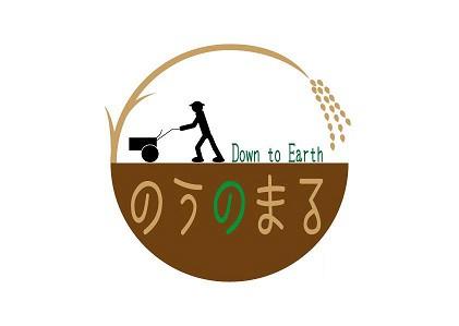 山形県からお届けする米とリンゴの農ノ丸(のうのまる)