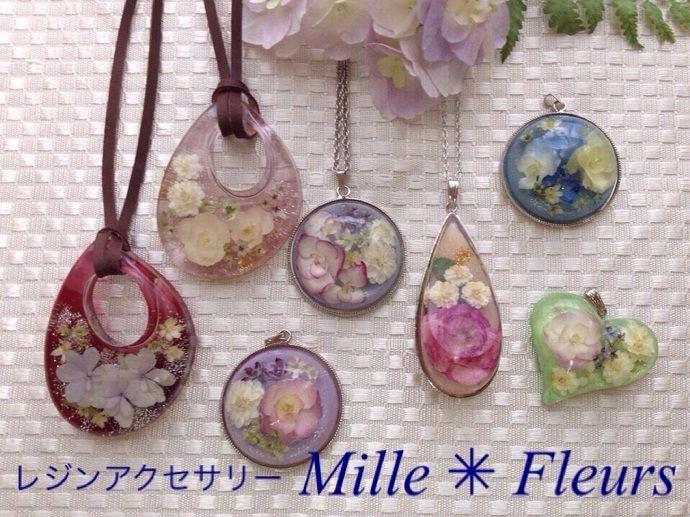 レジンアクセサリー  Mille*Fleurs