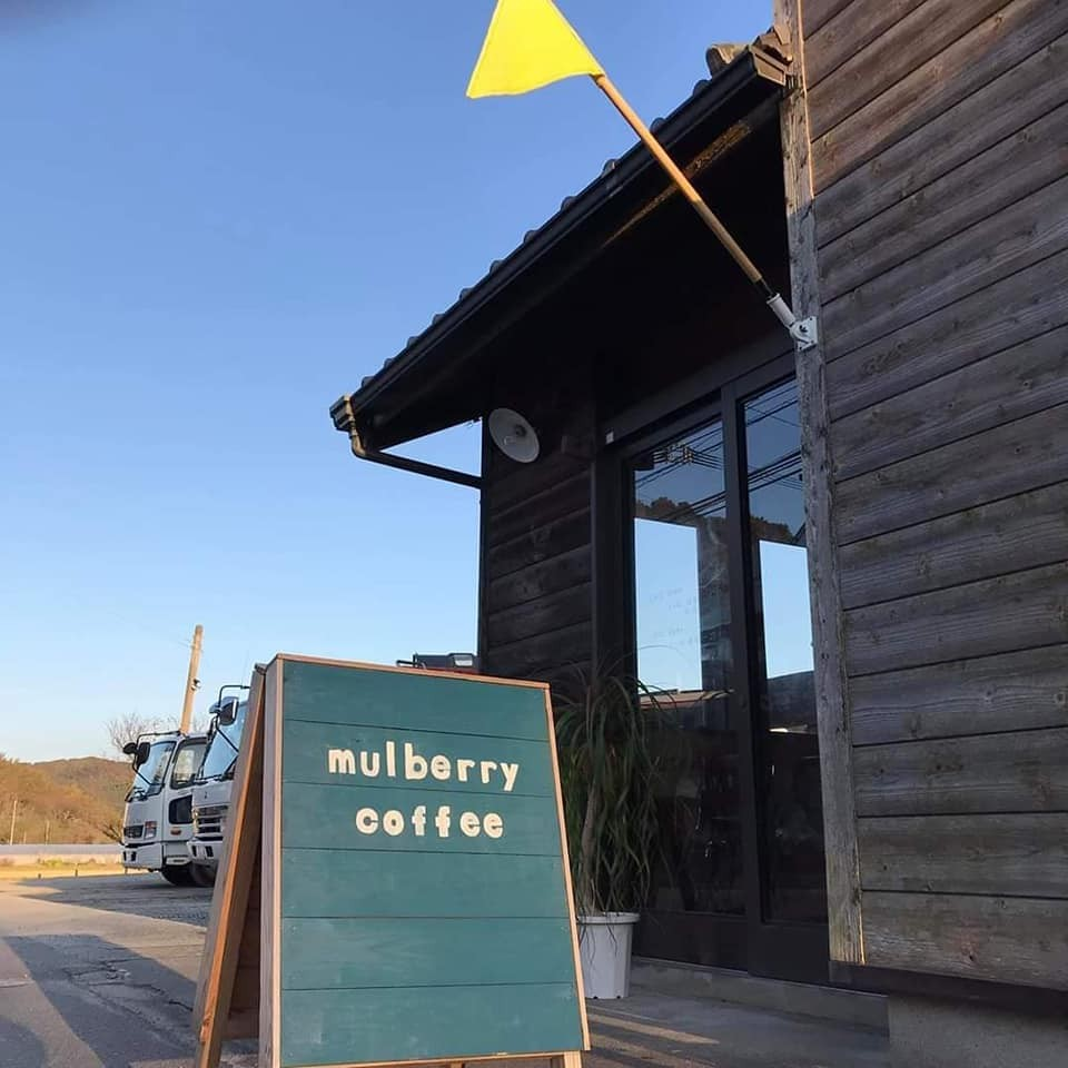 mulberry coffee