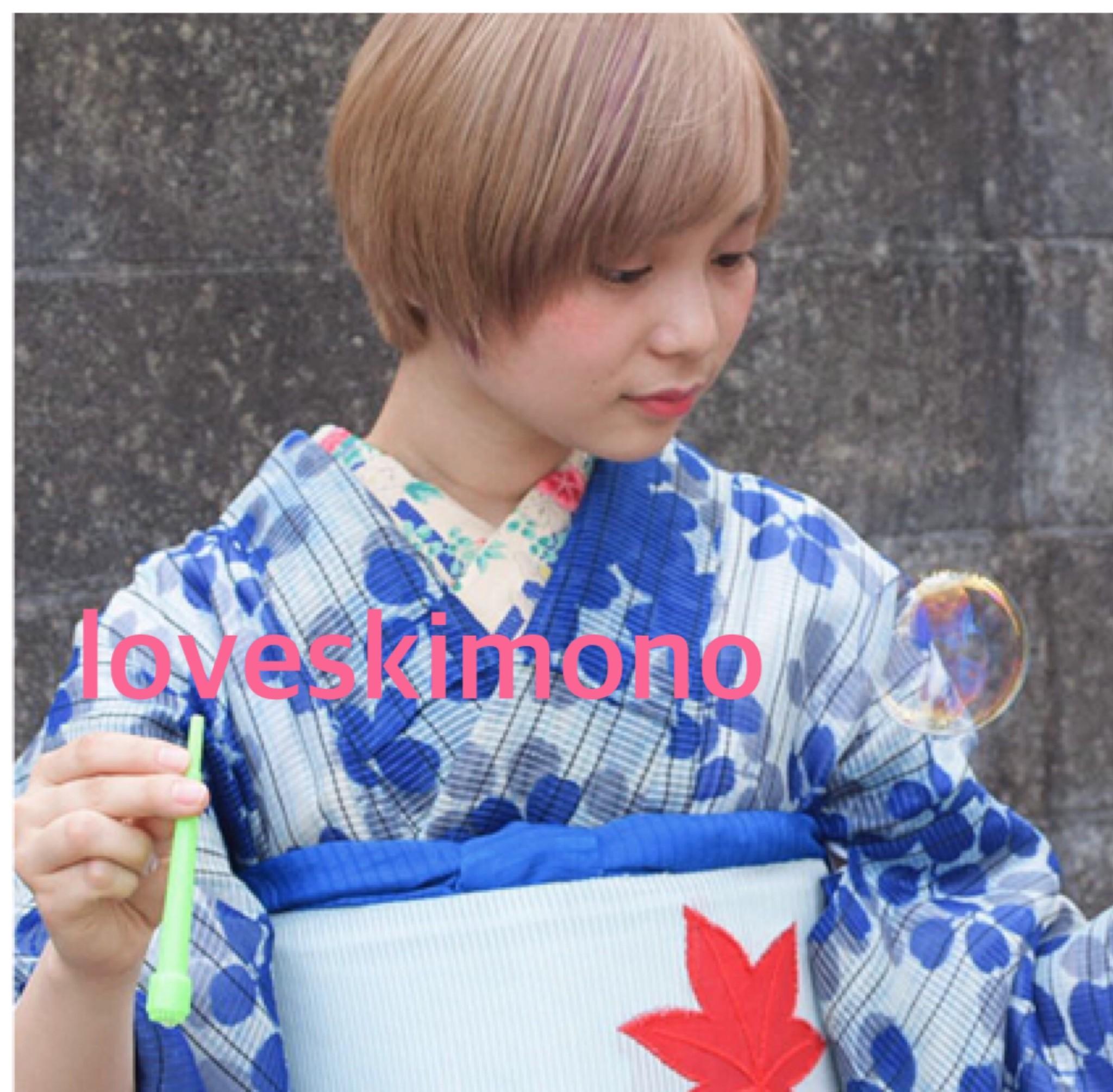 アンティーク&ビンテージ着物ショップ  loveskimono(ラブズキモノ)