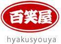 hyakusyoya