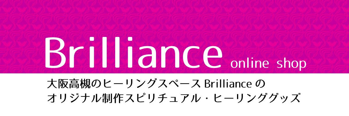 Brilliance online shop