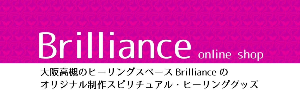 Brilliance online shop