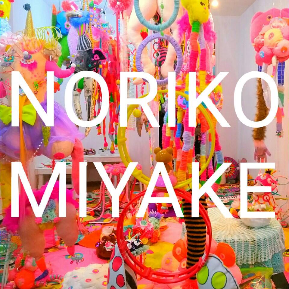 NORIKO MIYAKE