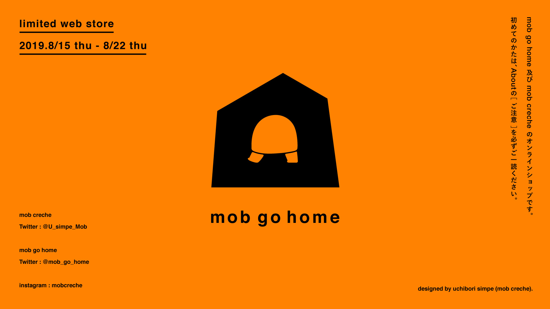 mob go home