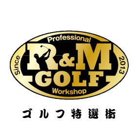 R&M GOLF特選街